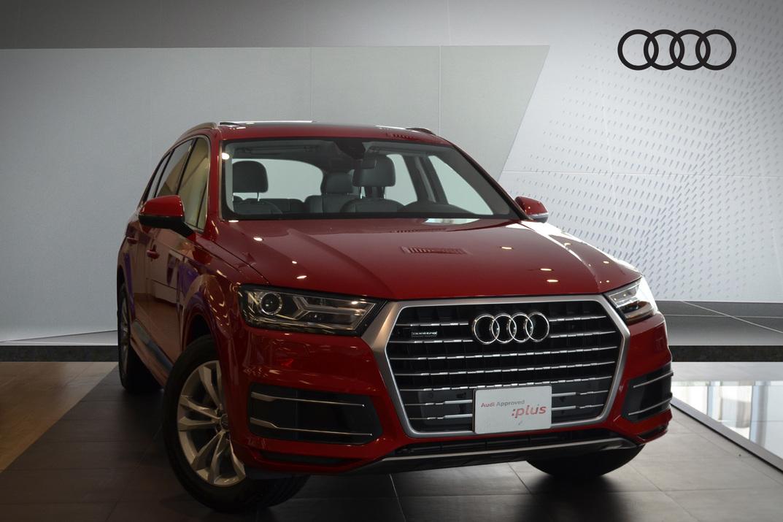 Audi Q7      quat.  2.0    I4  185      A8 - 2018