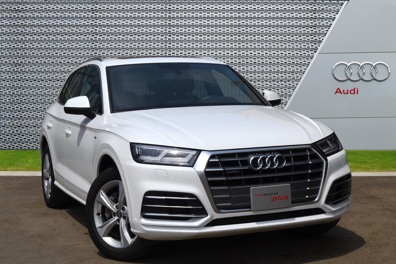 Audi Q5 Design 2.0 TFSI quattro S tronic (252hp) - 2019