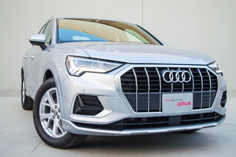 Audi Q3 SUV 35 TFSI - 2020