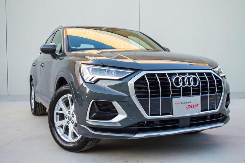 Audi Q3 SUV - 35 TFSI - 2020
