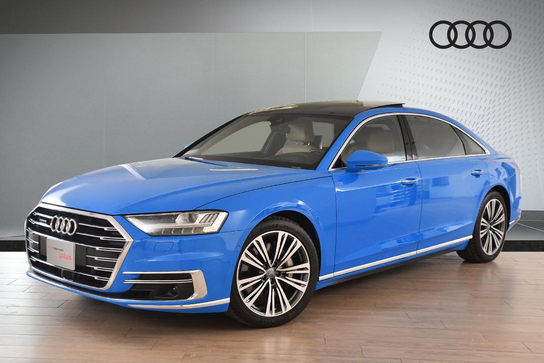 Audi A8 3.0 Quattro - 2019