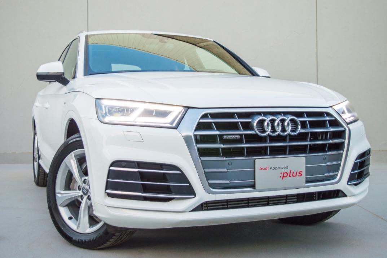 Audi Q5 45 TFSI quattro - 2020